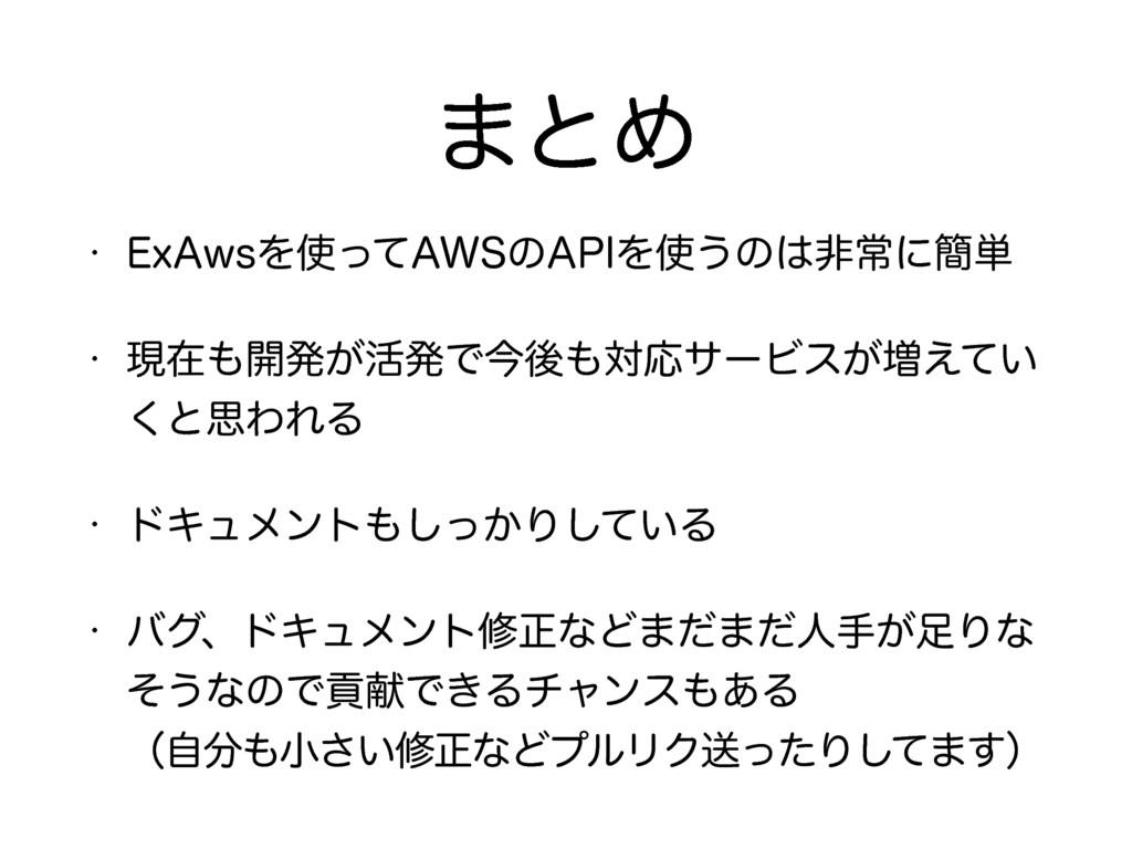 """·ͱΊ w &Y""""XTΛͬͯ""""84ͷ""""1*Λ͏ͷඇৗʹ؆୯ w ݱࡏ։ൃ͕׆ൃͰࠓޙ..."""