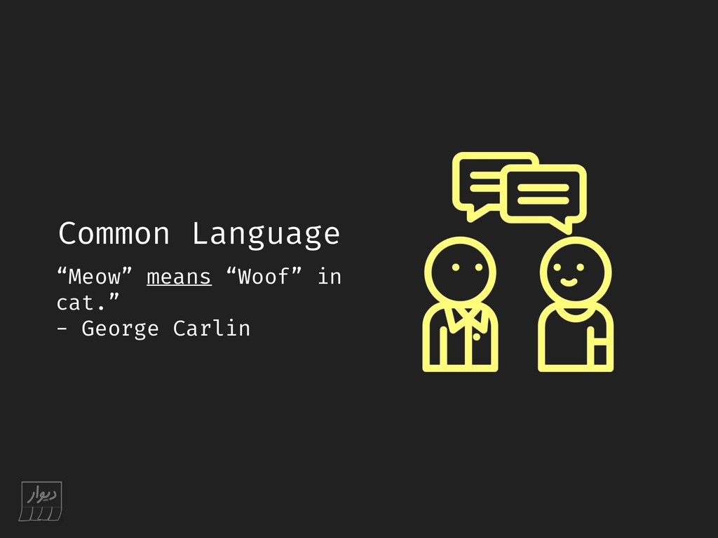 """Common Language """"Meow"""" means """"Woof"""" in cat."""" - ..."""