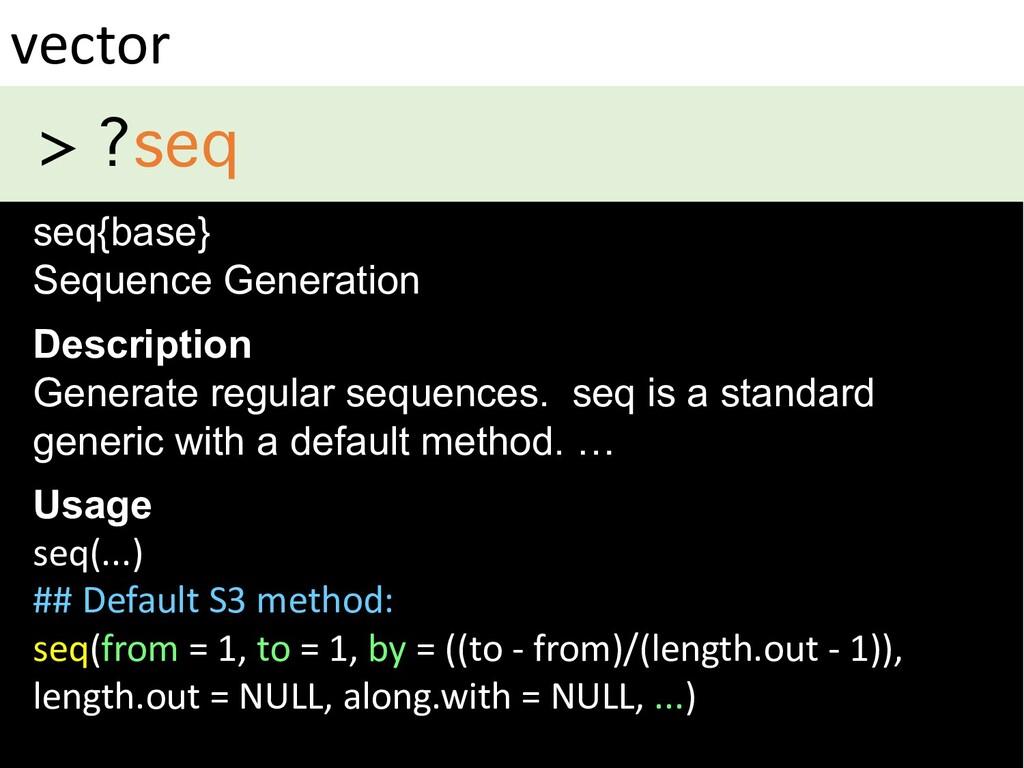 > ?seq vector seq{base} Sequence Generation Des...