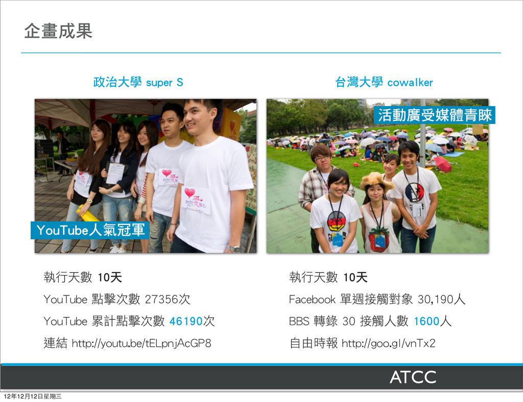 ATCC Άϓ؈ ੂБ˂ᅰ˂ :PV5VCFᓃᏘϣᅰϣ :PV5VCF...