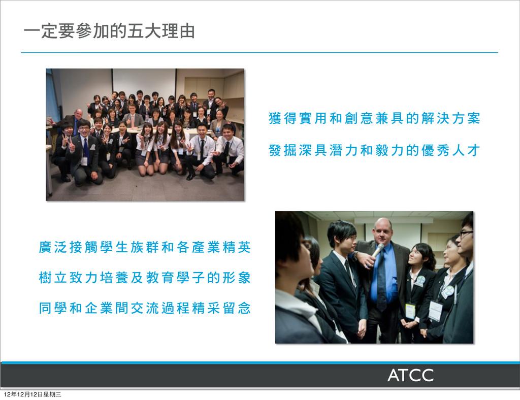 ATCC ɓ֛ࠅਞ̋ٙʞɽଣ͟ ᐏ  ྼ ͜ ձ ௴ จ ࡒ Ո ٙ ༆ Ӕ ˙ ࣩ ೯ ઢ...