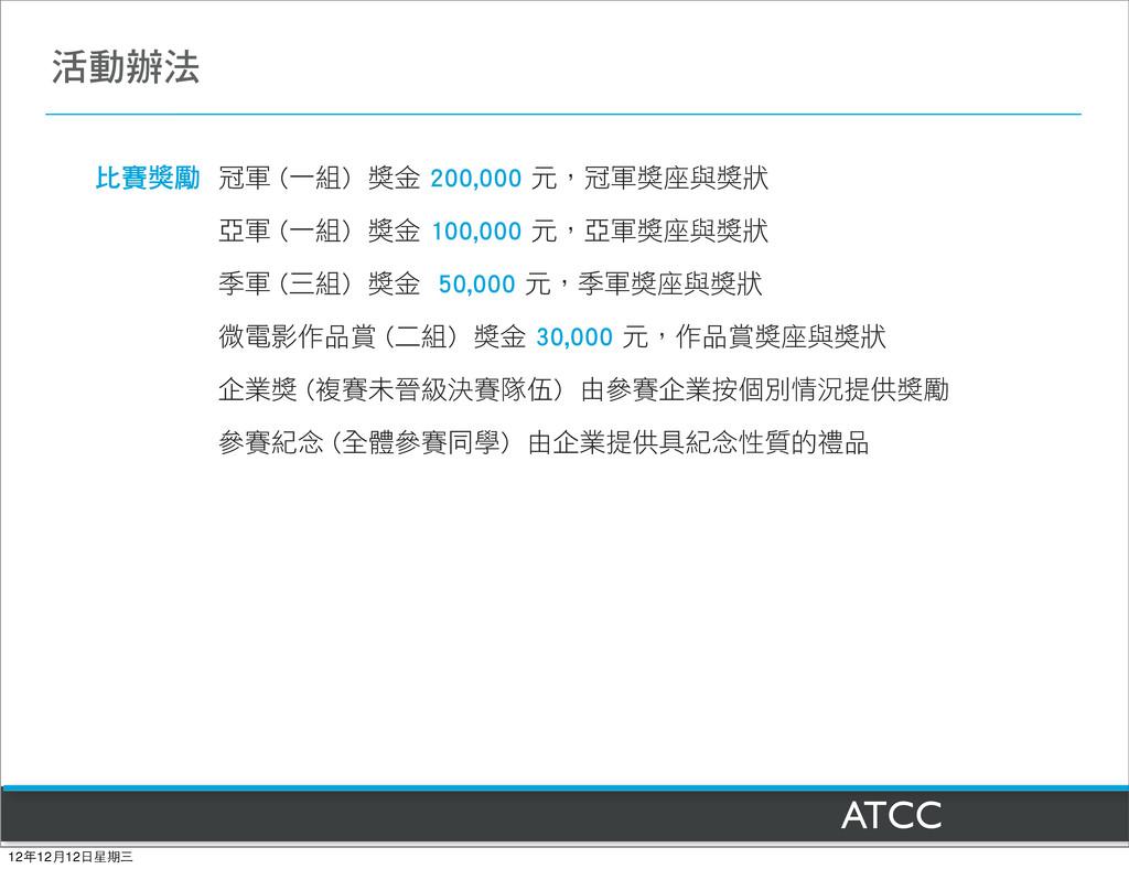 ATCC ˢᒄᆤᎸڿࠏ ɓଡ଼  ᆤږʩdڿࠏᆤࢭၾᆤً ...