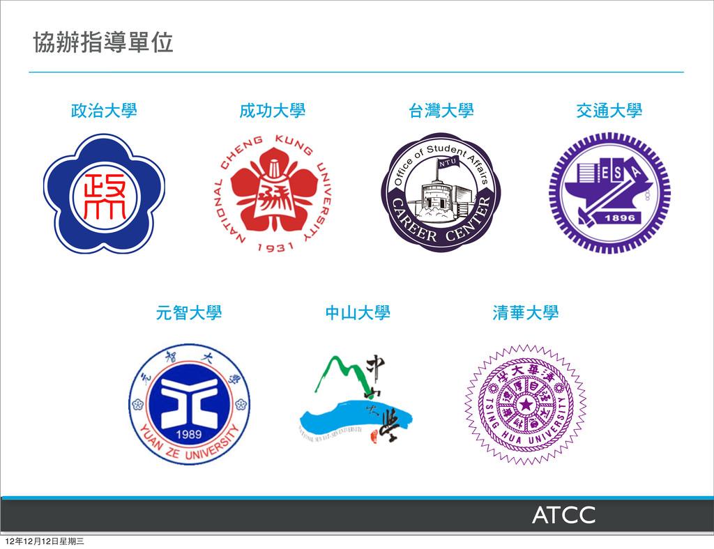 ATCC ፬ܸኬఊЗ ݁طɽኪ ϓ̌ɽኪ ̨ᝄɽኪ ʹஷɽኪ ʩ౽ɽኪ ʕʆɽኪ ശɽኪ ...