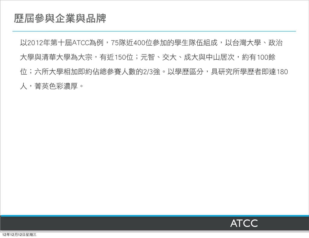 "ATCC ˸ϋୋɤ֣""5$$މԷdඟڐЗਞ̋ٙኪ͛ඟͼଡ଼ϓd˸̨ᝄɽኪe݁ط..."