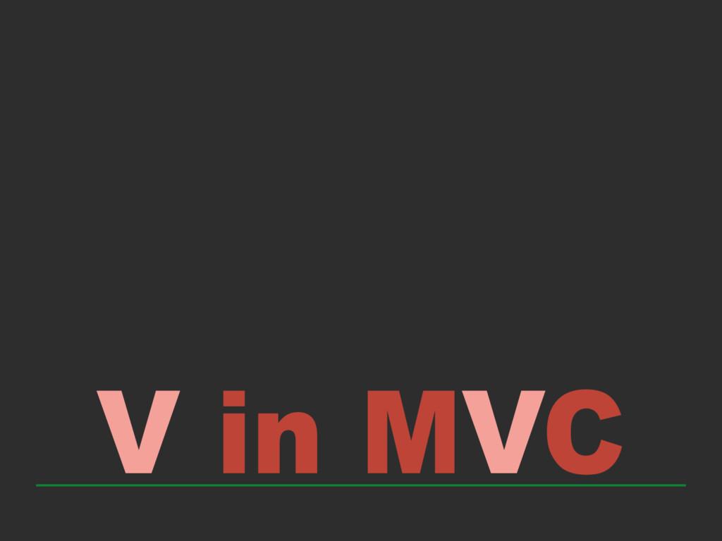 V in MVC
