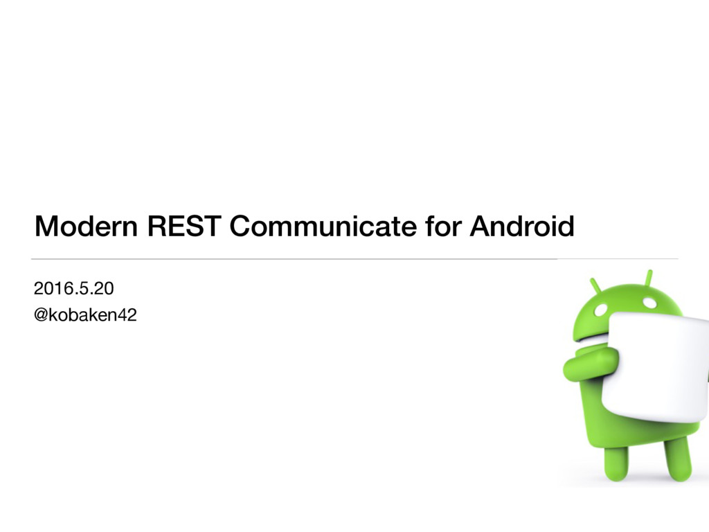 Modern REST Communicate for Android 2016.5.20  ...