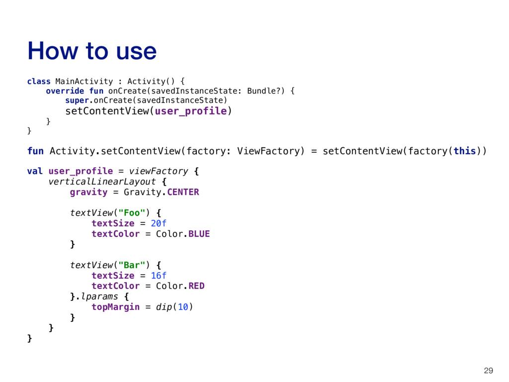 How to use 29 class MainActivity : Activity() {...