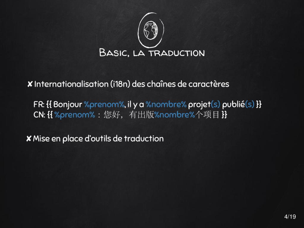 Basic, la traduction ✘Internationalisation (i18...