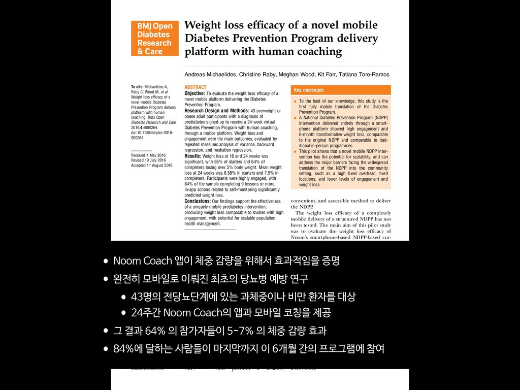 Weight loss efficacy of a novel mobile Diabetes ...