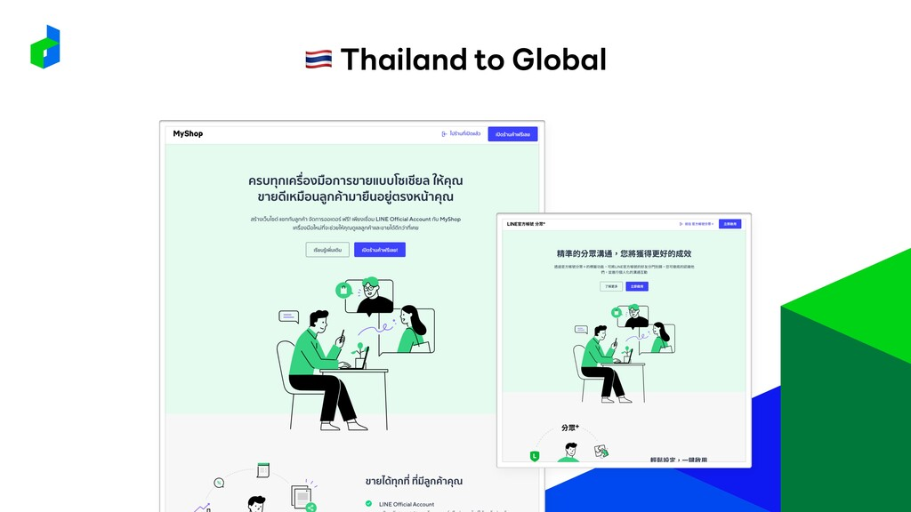 Thailand to Global