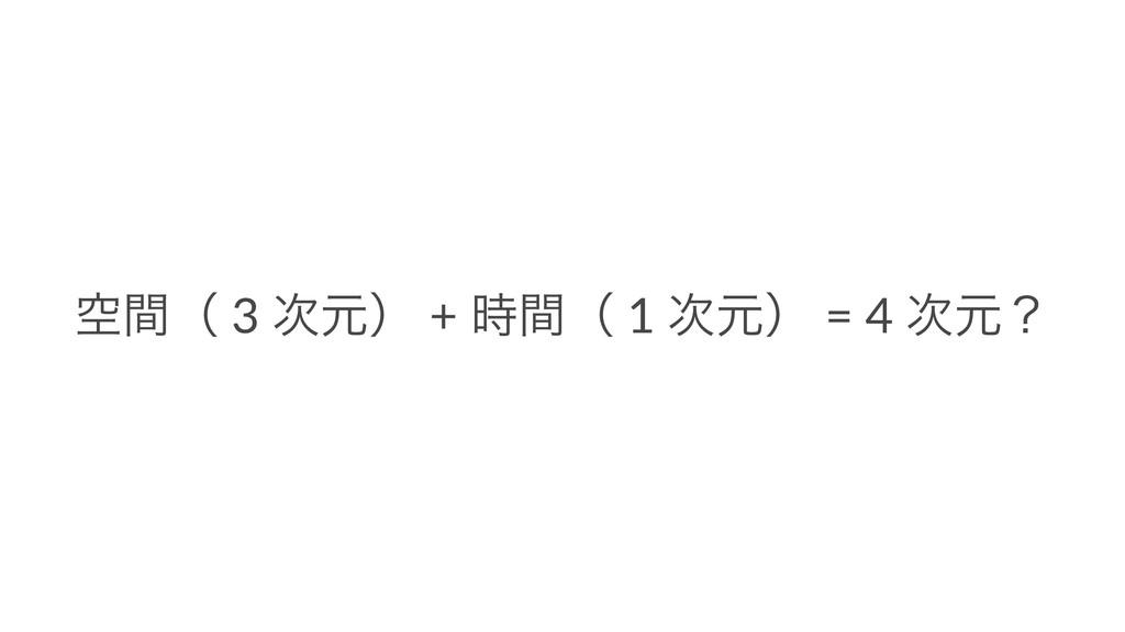 ۭؒʢ 3 ݩʣ + ؒʢ 1 ݩʣ = 4 ݩʁ