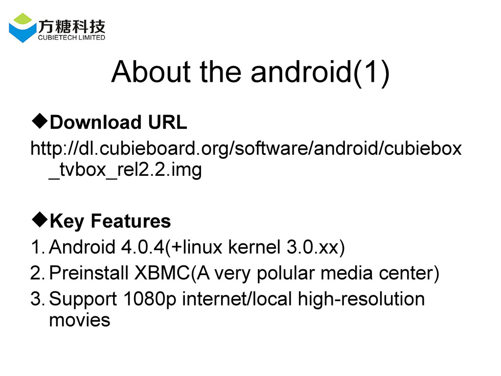 About the android(1) Download URL http://dl.cu...