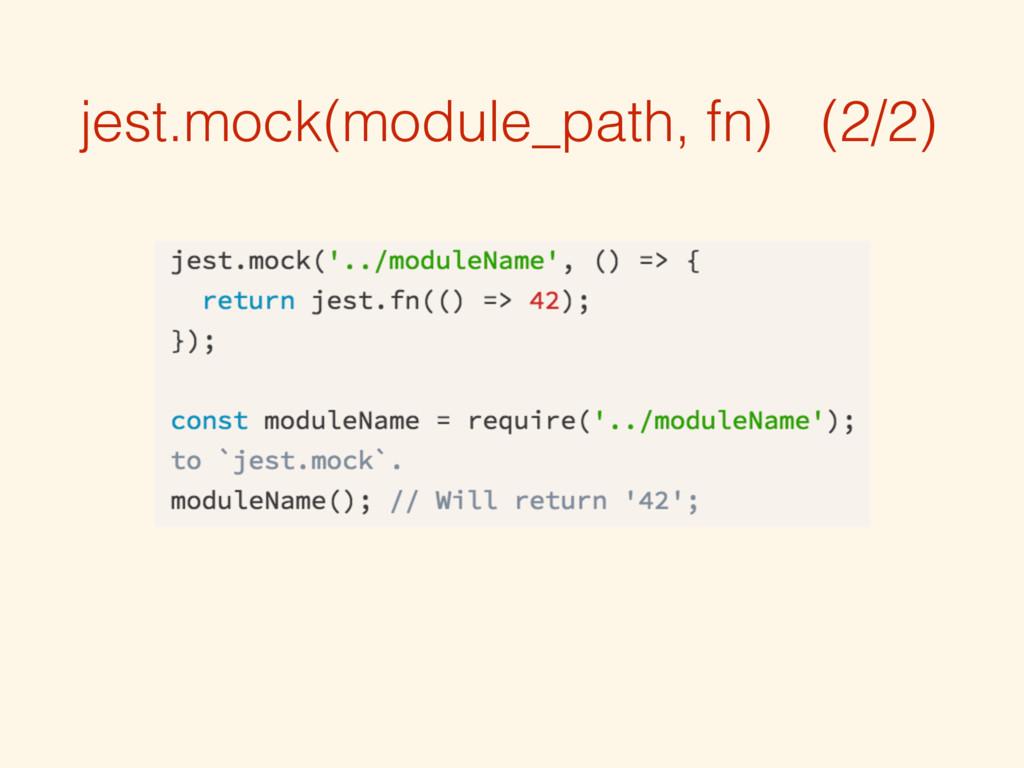 jest.mock(module_path, fn) (2/2)