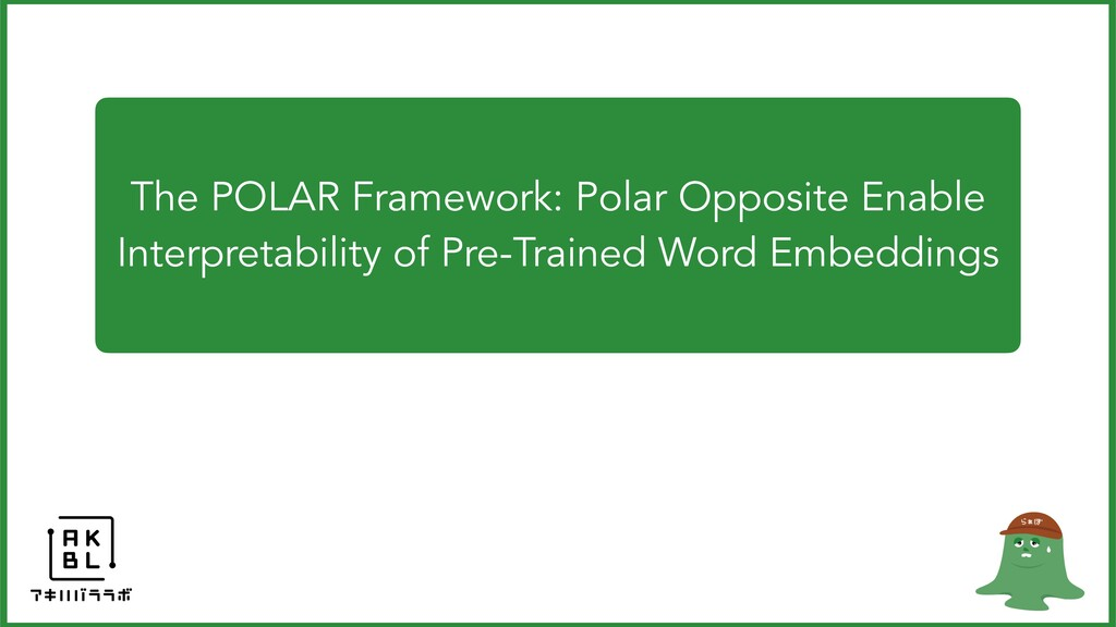 The POLAR Framework: Polar Opposite Enable Inte...