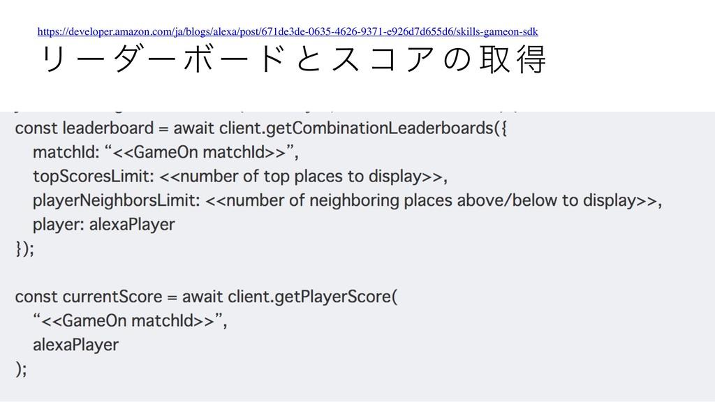 Ϧ ʔ μʔϘʔ υ ͱ ε ί Ξ ͷ औ ಘ https://developer.amaz...