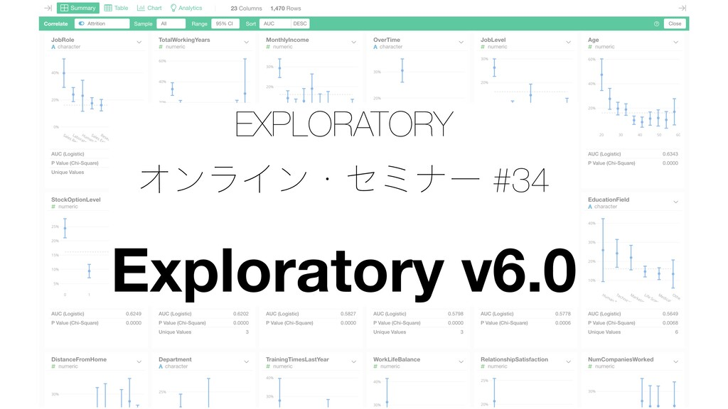 EXPLORATORY ΦϯϥΠϯɾηϛφʔ #34 Exploratory v6.0