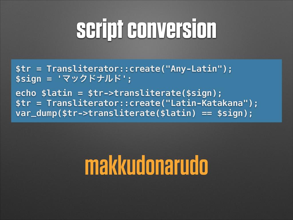 script conversion $tr = Transliterator::create(...