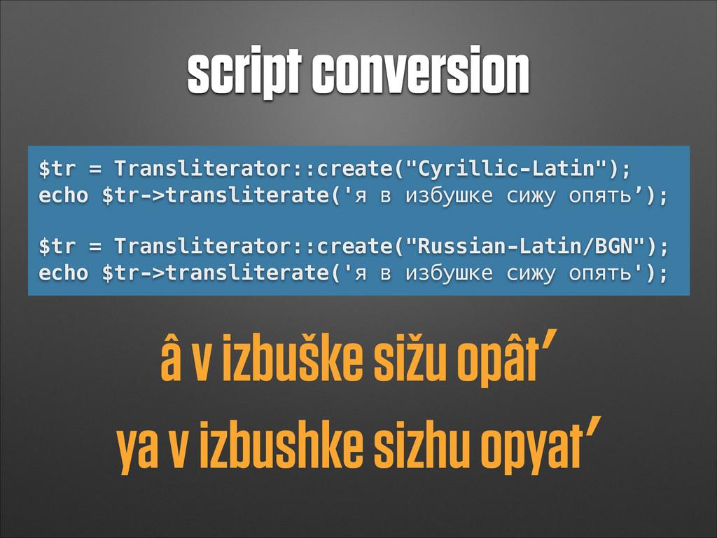 script conversion â v izbuške sižu opâtʹ ya v i...