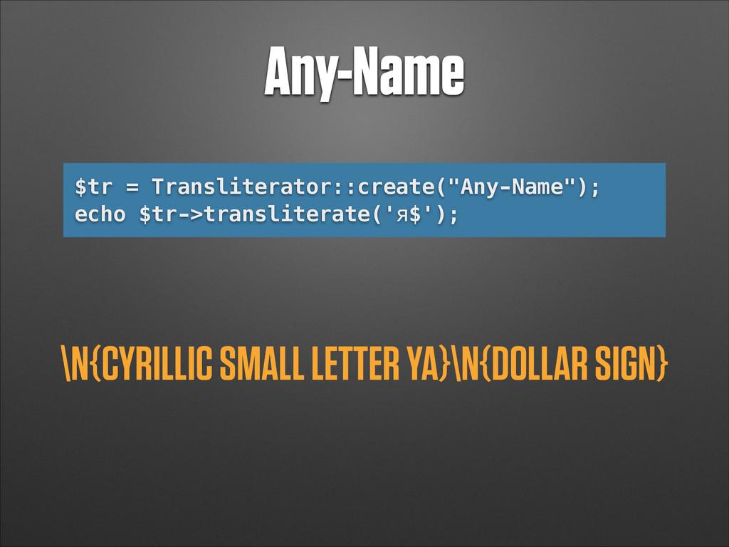 "Any-Name $tr = Transliterator::create(""Any-Name..."