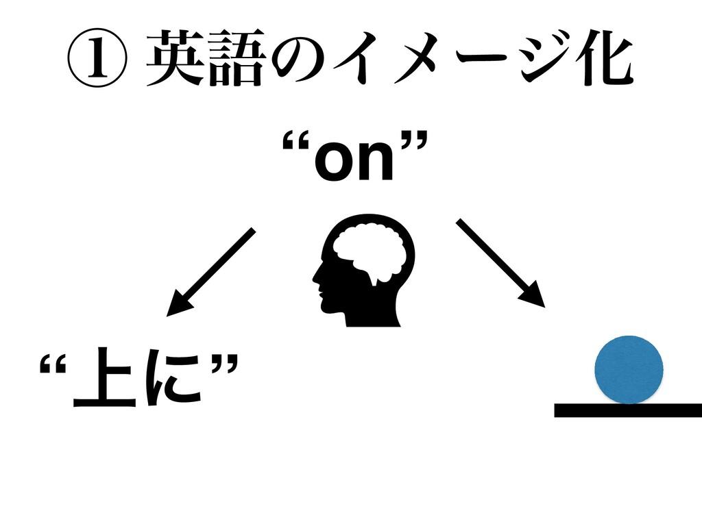 """on"" ""্ʹ"" ᶃ ӳޠͷΠϝʔδԽ"