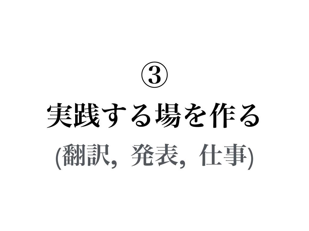 ᶅ ࣮ફ͢ΔΛ࡞Δ (༁, ൃද, )