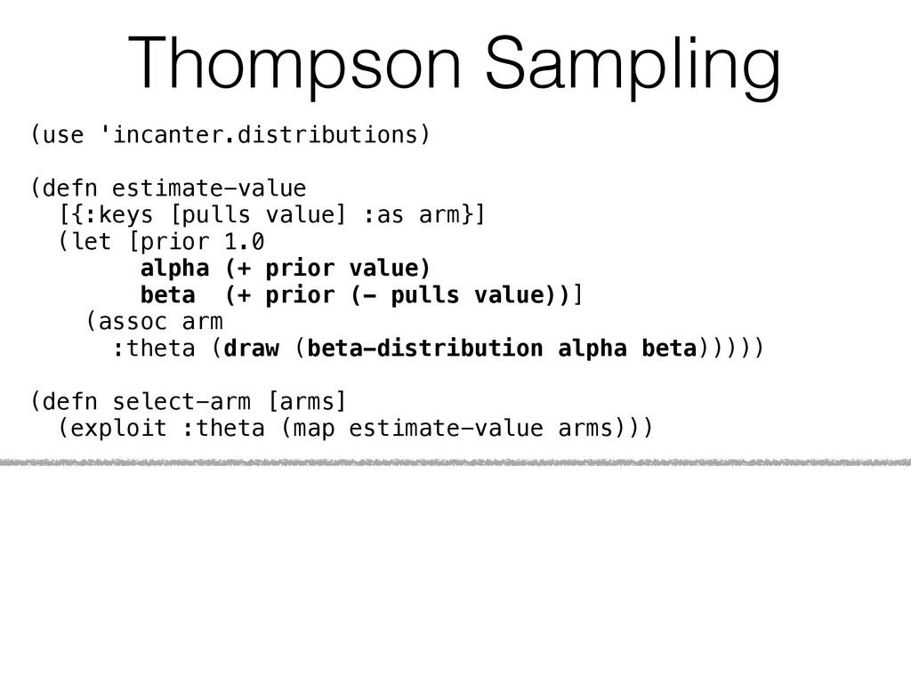 Thompson Sampling (use 'incanter.distributions)...