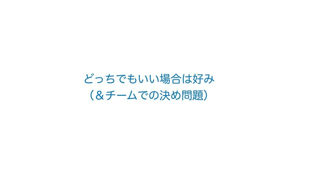 ͲͬͪͰ͍͍߹Έ ʢˍνʔϜͰͷܾΊʣ