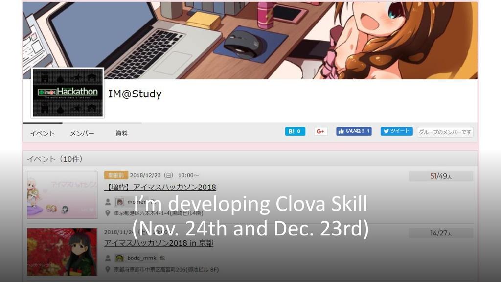 I'm developing Clova Skill (Nov. 24th and Dec. ...