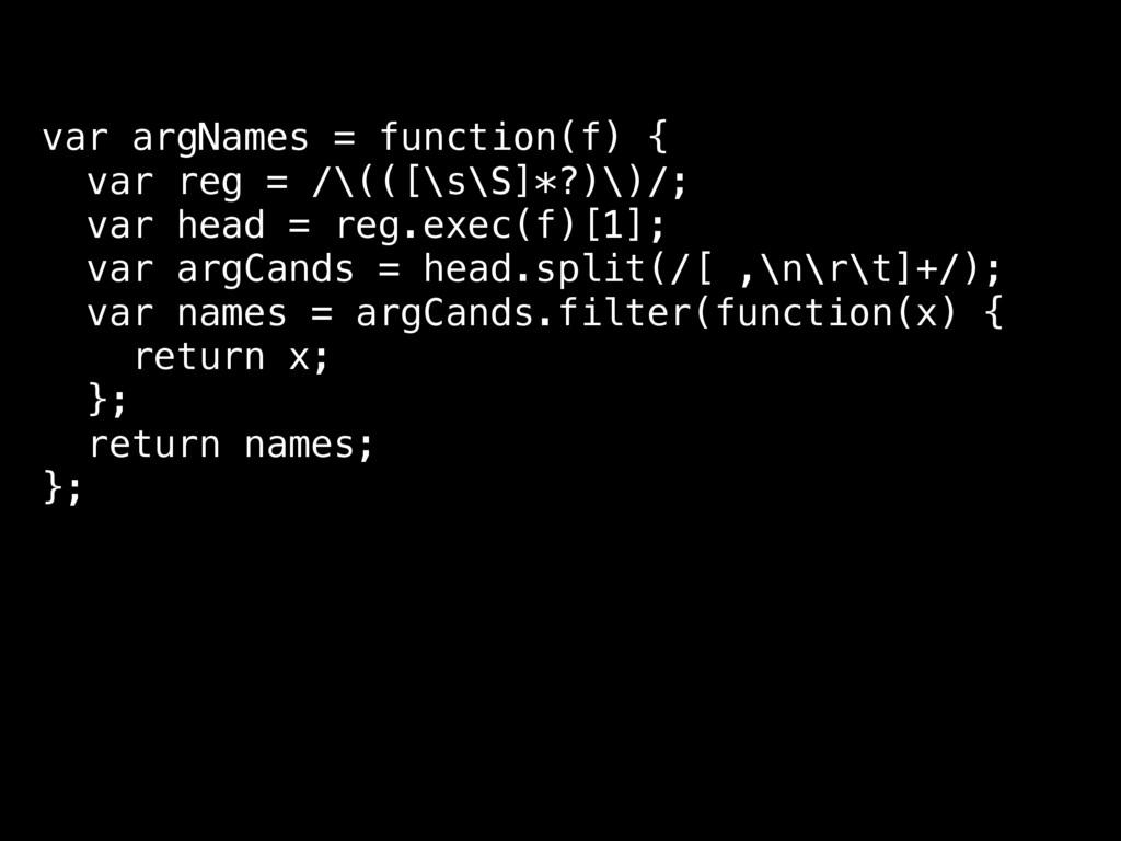 var argNames = function(f) { var reg = /\(([\s\...