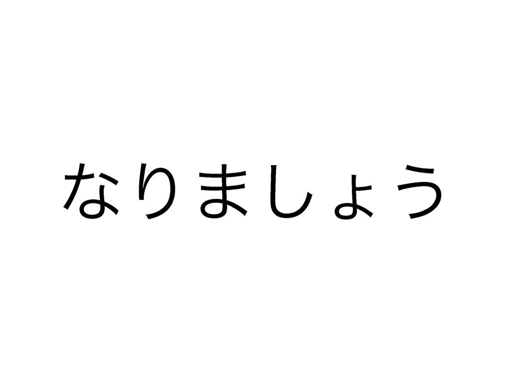 ͳΓ·͠ΐ͏