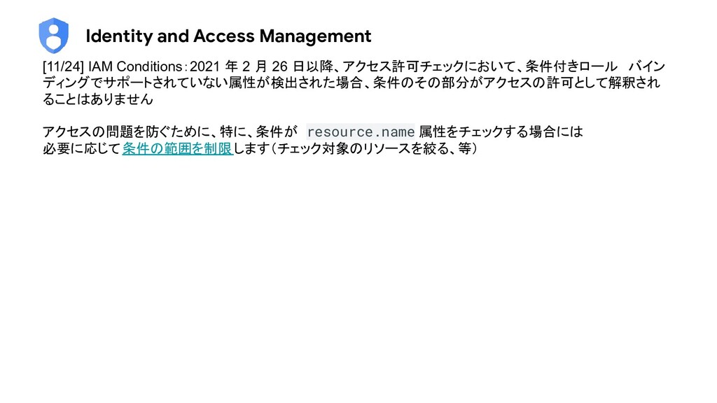 Identity and Access Management [11/24] IAM Cond...