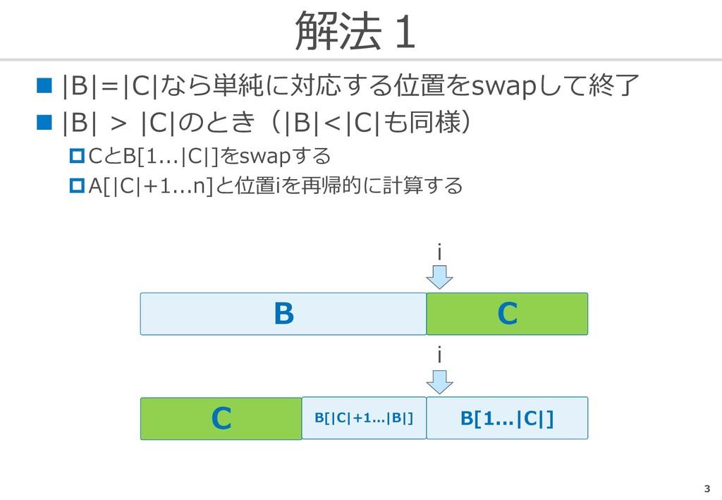 C  n = A > . n 1 < p . > p + B >   +    ...