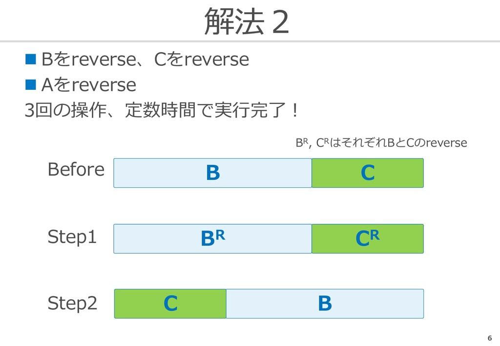 A3  n 1 n 1 C B 2       , ,