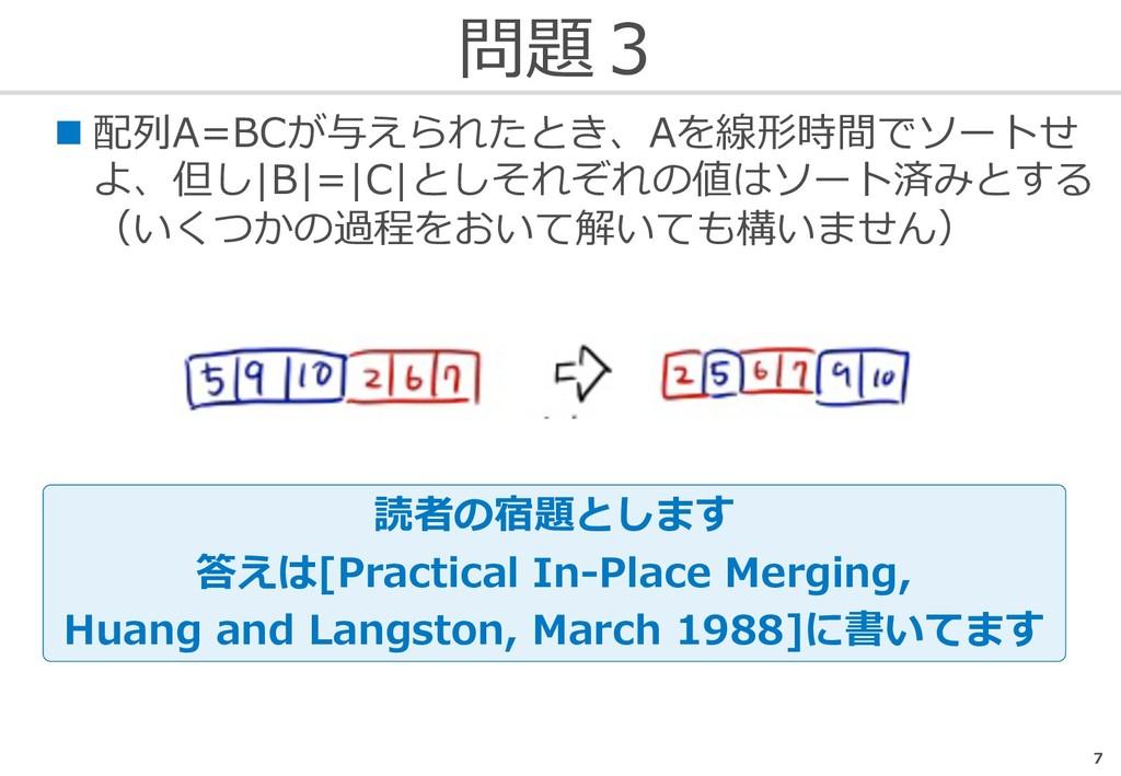 n B C B B = A C I H ,-8 -, ,- 9, , , 78 , -1