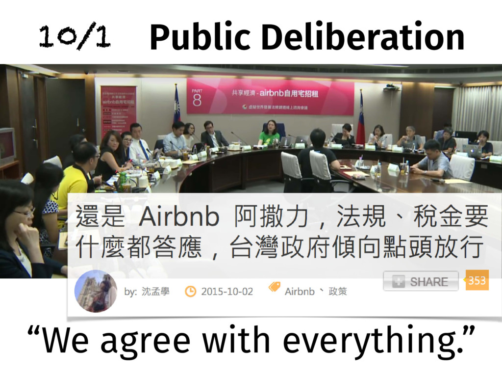 "10/1 Public Deliberation ""We agree with everyth..."