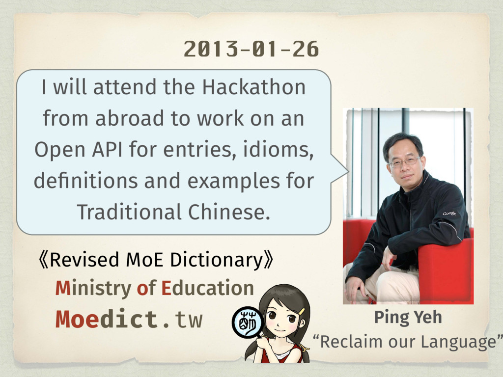 2013-01-26 Ping Yeh I will attend the Hackathon...
