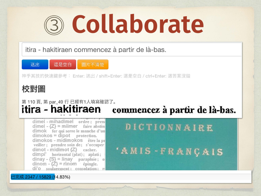 Collaborate Ф