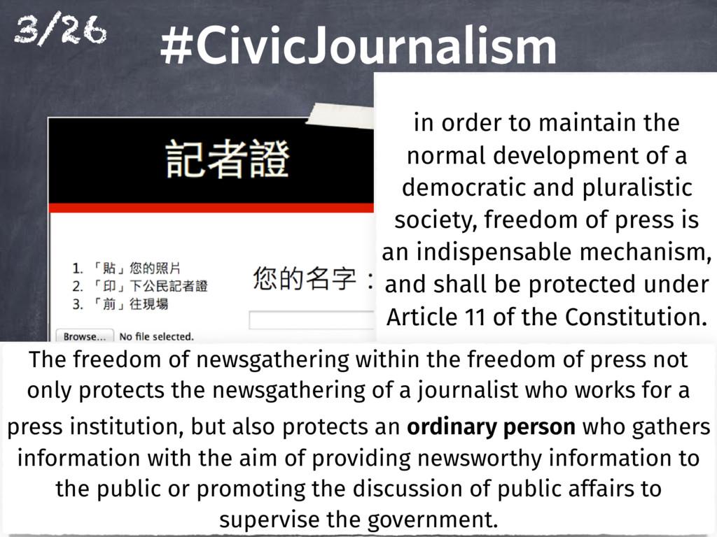 3/26 #CivicJournalism #CivicJournalism in order...