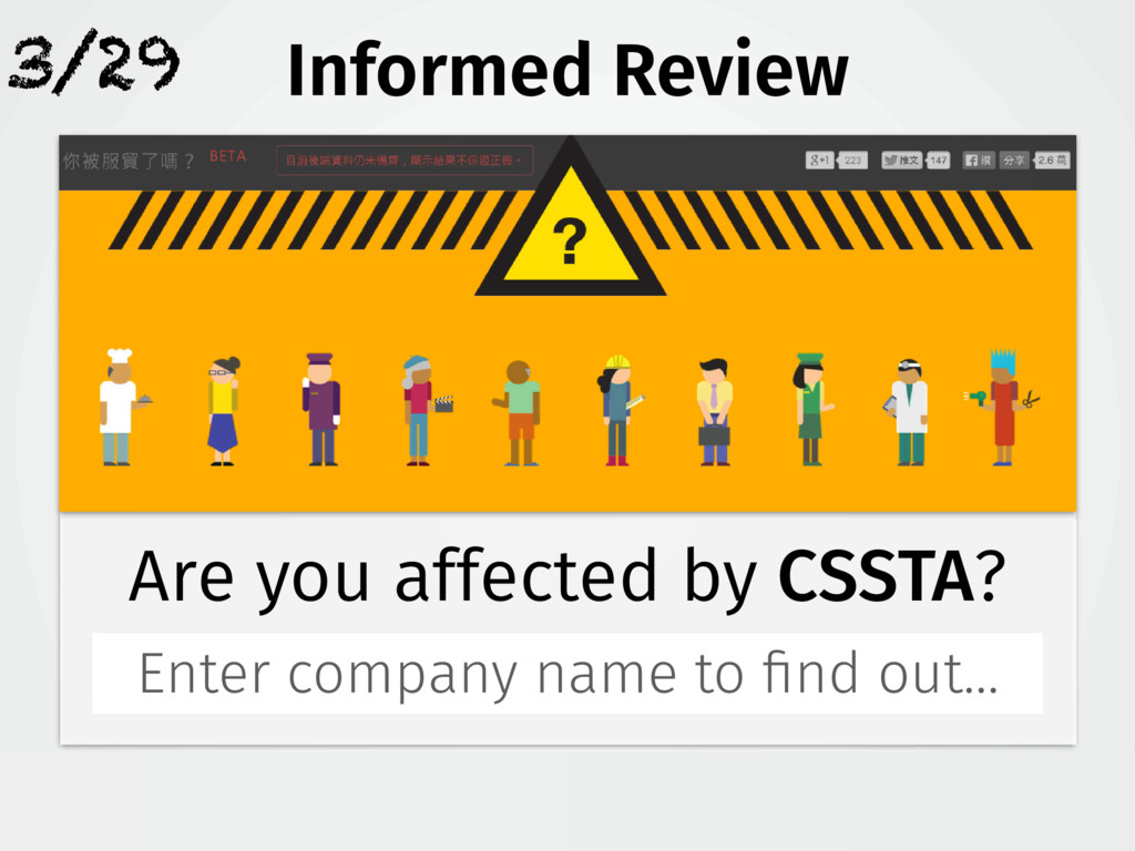 3/29 Informed Review Are you affected by CSSTA?...