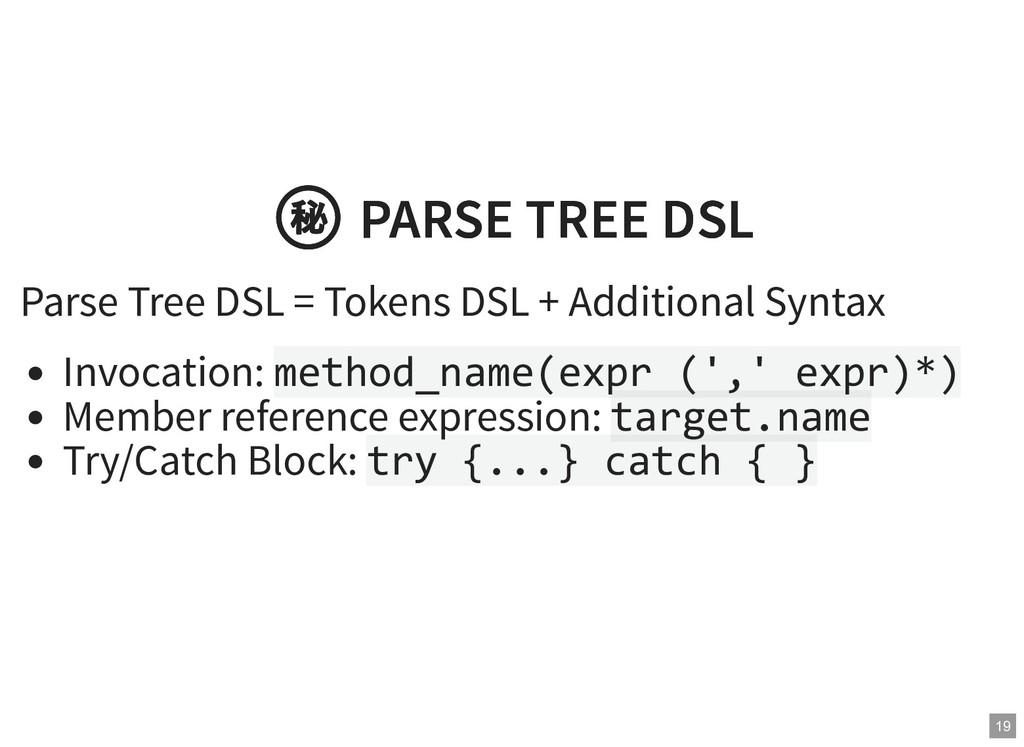 ㊙ PARSE TREE DSL ㊙ PARSE TREE DSL Parse Tree DS...