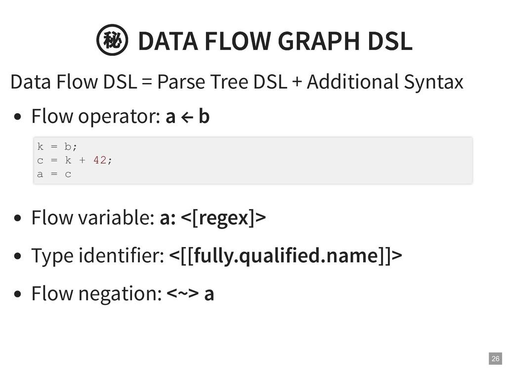 ㊙ DATA FLOW GRAPH DSL ㊙ DATA FLOW GRAPH DSL Dat...