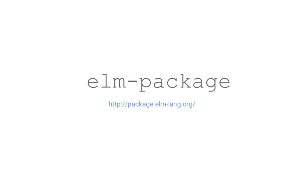 elm-package http://package.elm-lang.org/