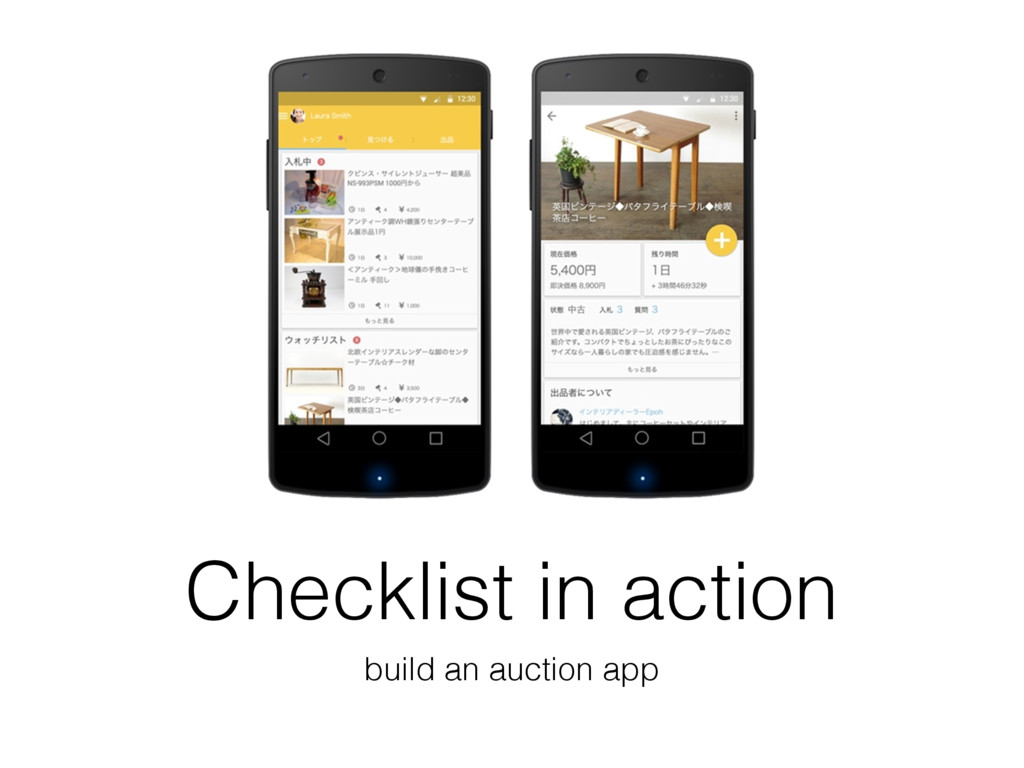 Checklist in action build an auction app