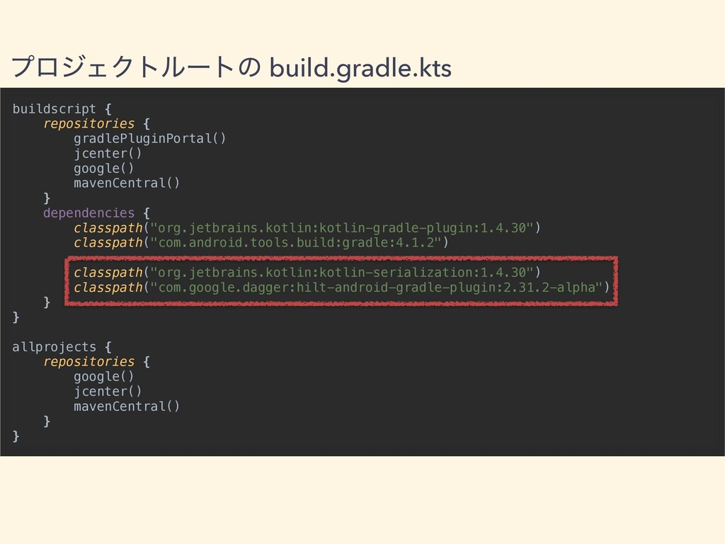 buildscript {   repositories {   gradlePluginPo...