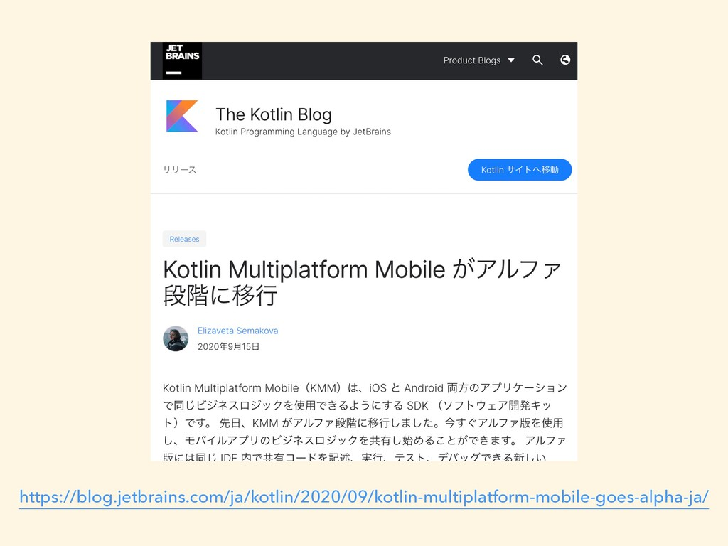 https://blog.jetbrains.com/ja/kotlin/2020/09/ko...