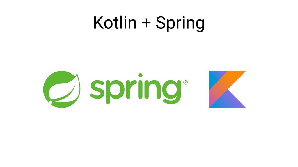 Kotlin + Spring