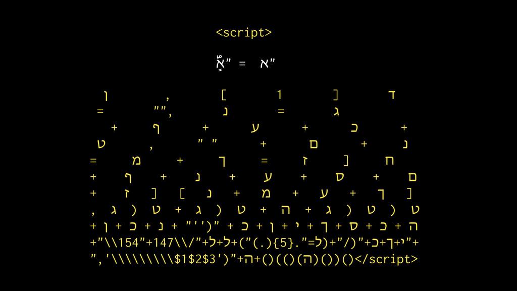 """<script> ֤֤֡֠א"""" = א"""" ן , [ 1 ] ד = """""""", נ = ג + ..."""