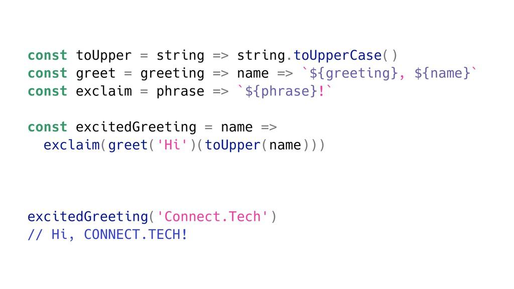 const toUpper = string => string.toUpperCase() ...