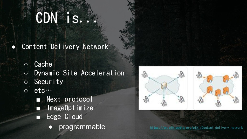 CDN is... ● Content Delivery Network ○ Cache ○ ...