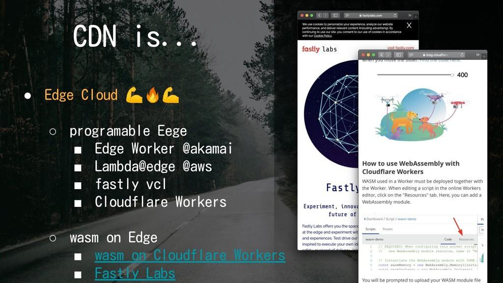 CDN is... ● Edge Cloud  ○ programable Eege ■ Ed...